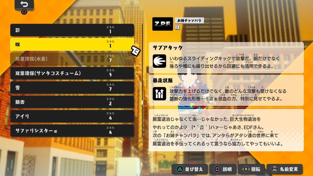 f:id:daikai6:20210225155905j:plain