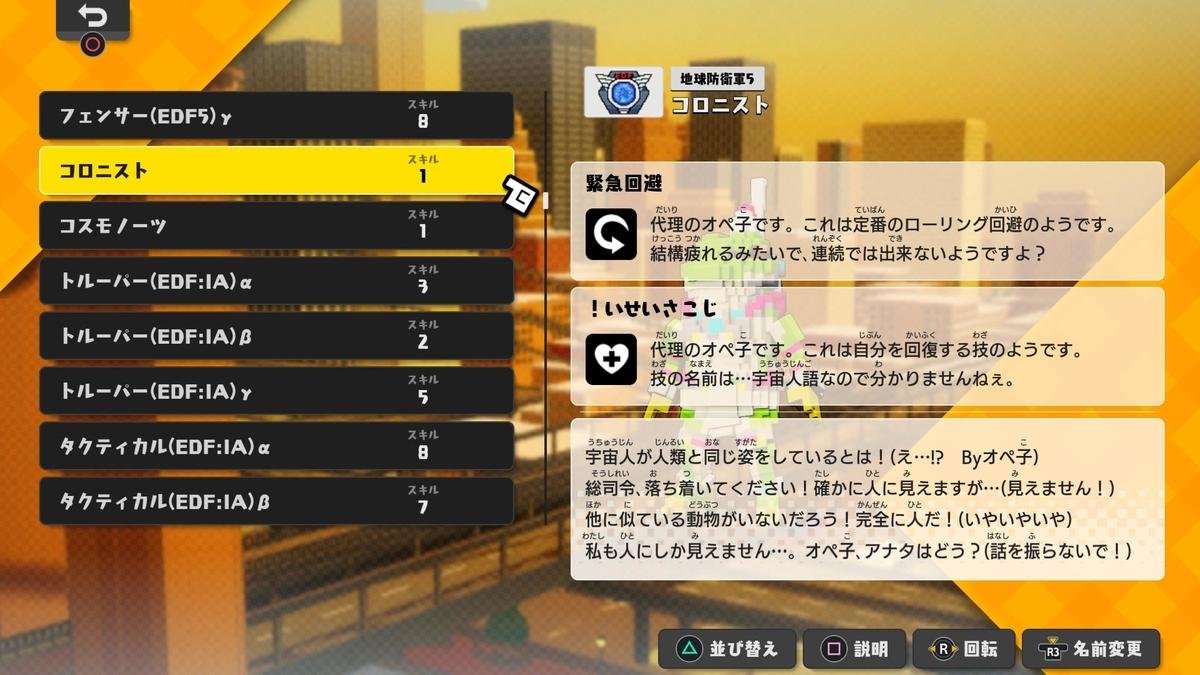f:id:daikai6:20210225160303j:plain