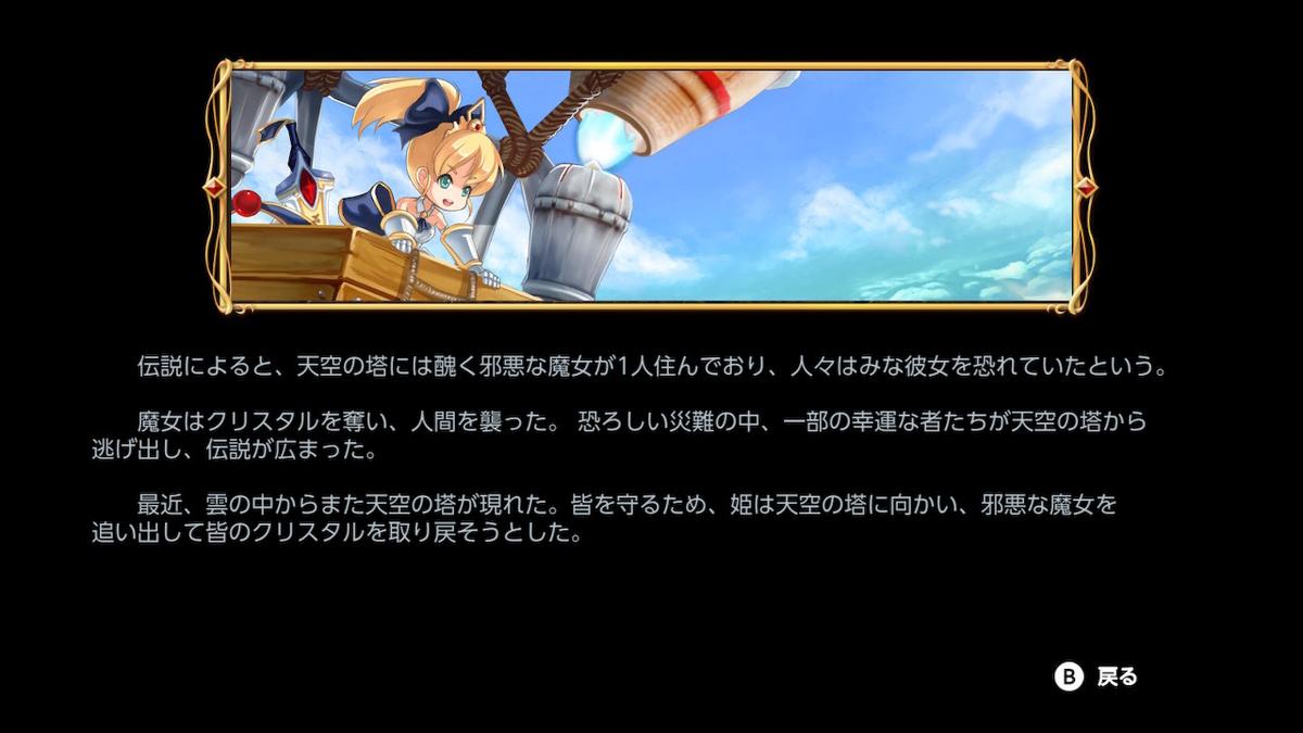 f:id:daikai6:20210226203458j:plain