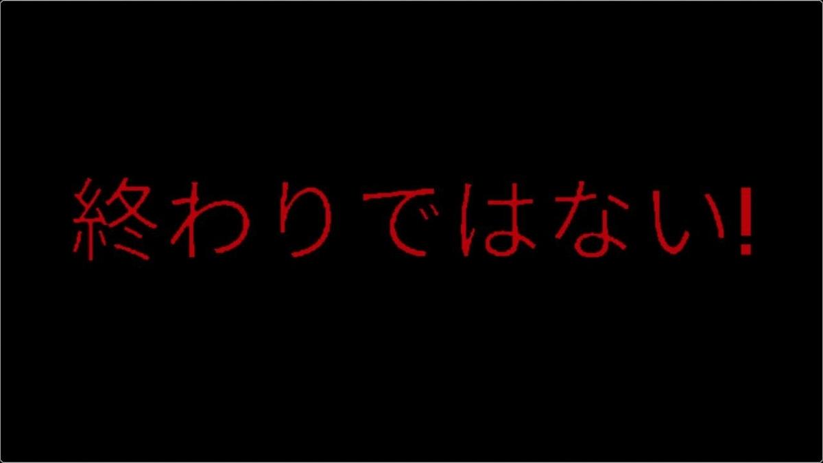 f:id:daikai6:20210228223524j:plain