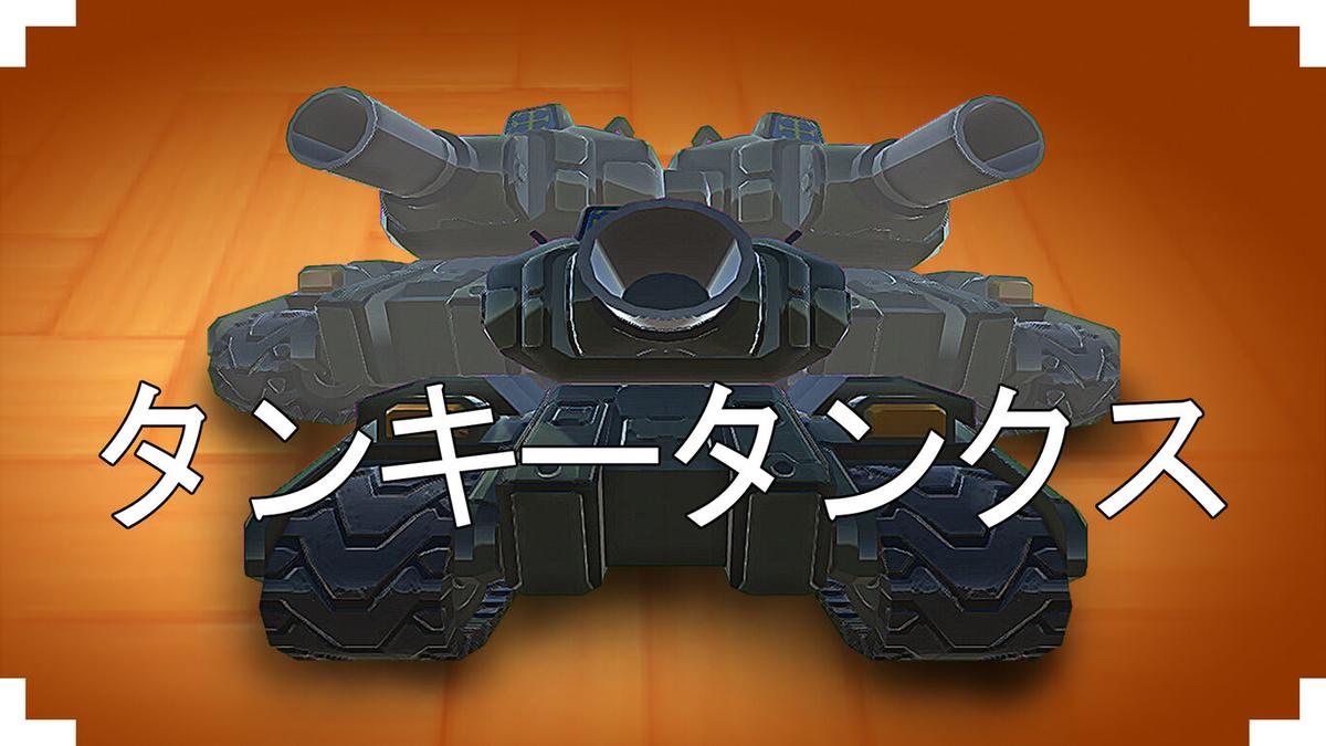 f:id:daikai6:20210304065251j:plain