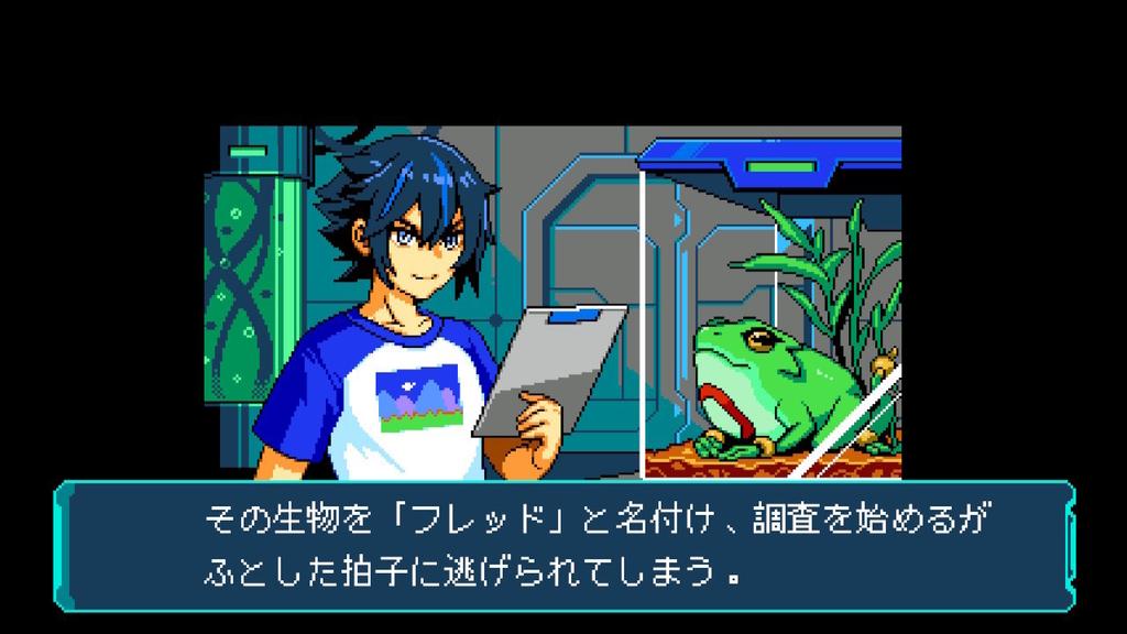 f:id:daikai6:20210306225938j:plain