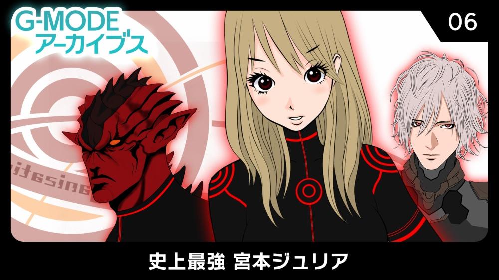 f:id:daikai6:20210308202231j:plain