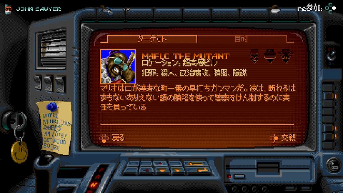 f:id:daikai6:20210311204100j:plain