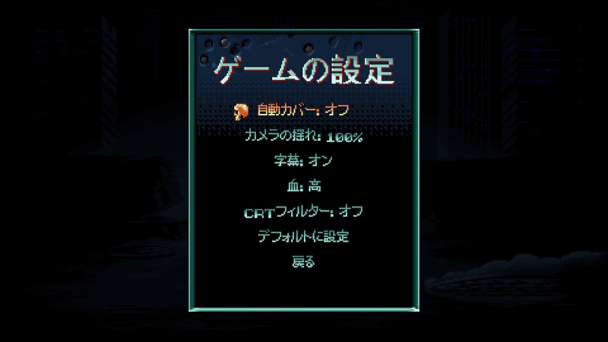 f:id:daikai6:20210312072825j:plain