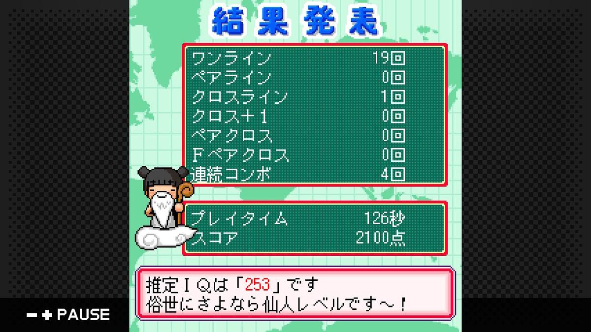 f:id:daikai6:20210317134219j:plain