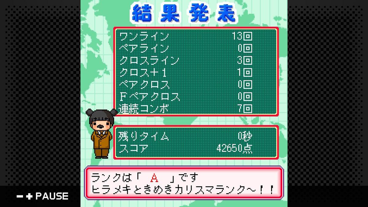 f:id:daikai6:20210317163922j:plain