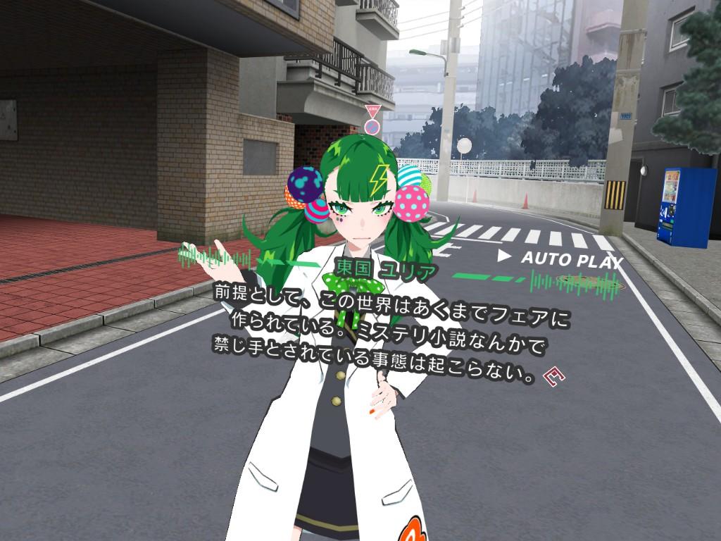 f:id:daikai6:20210320183607j:plain