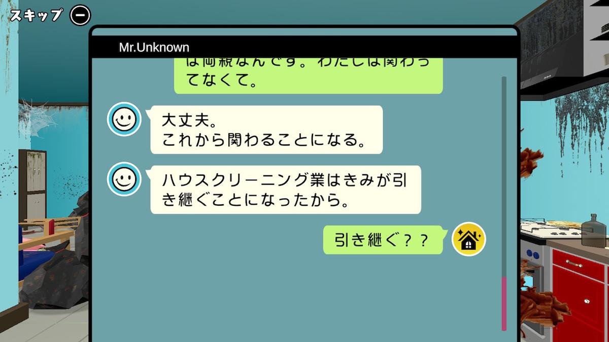 f:id:daikai6:20210321195210j:plain