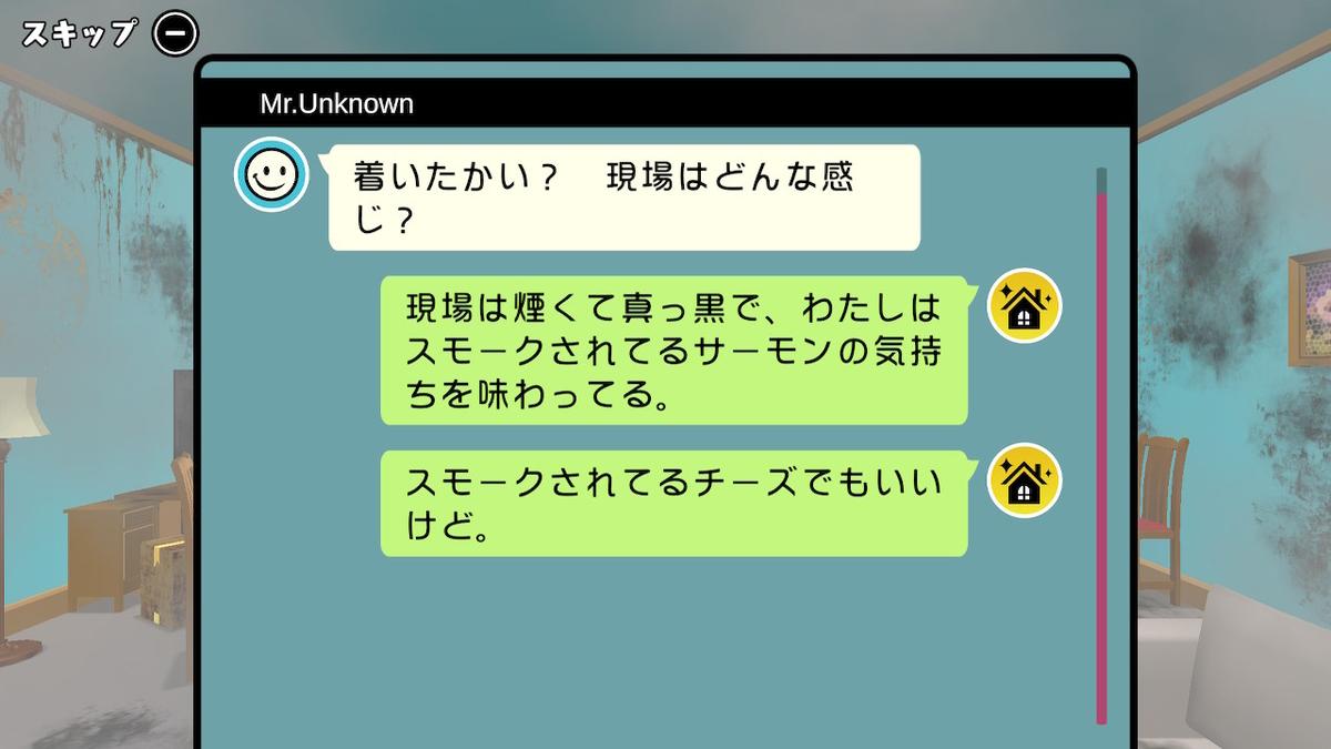 f:id:daikai6:20210321201029j:plain