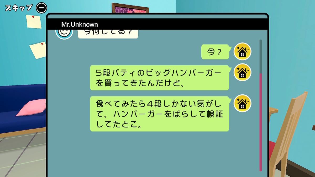 f:id:daikai6:20210321202411j:plain