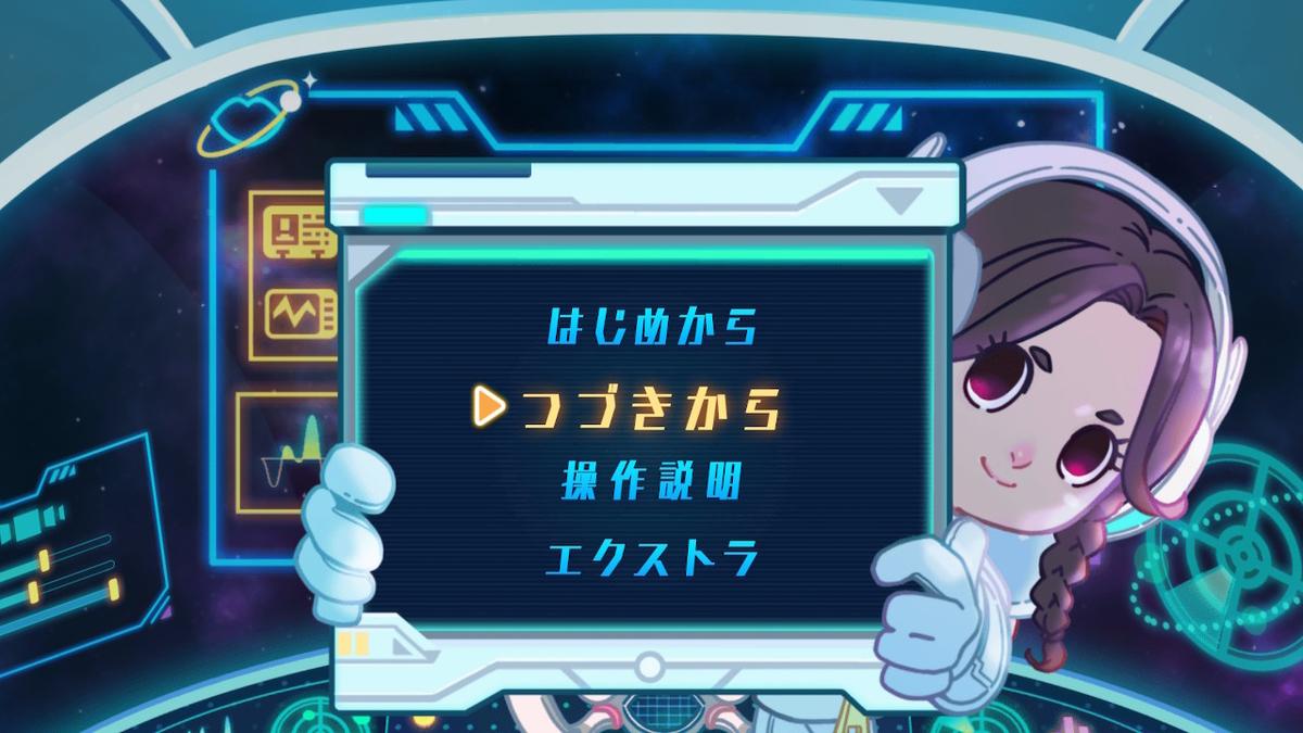 f:id:daikai6:20210322180522j:plain