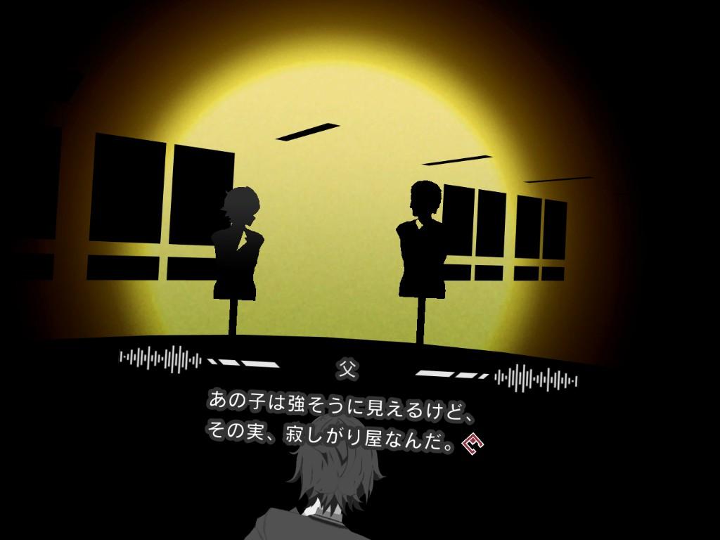 f:id:daikai6:20210328150751j:plain