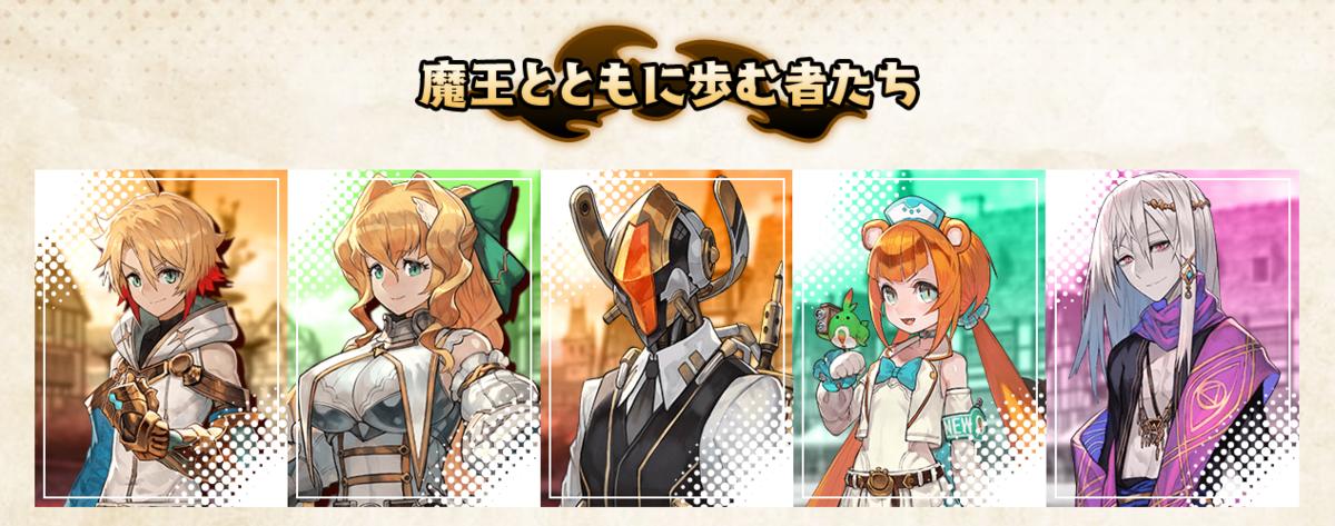 f:id:daikai6:20210328230056p:plain