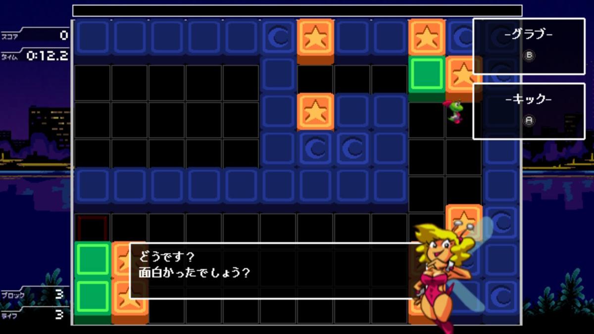 f:id:daikai6:20210330051910j:plain