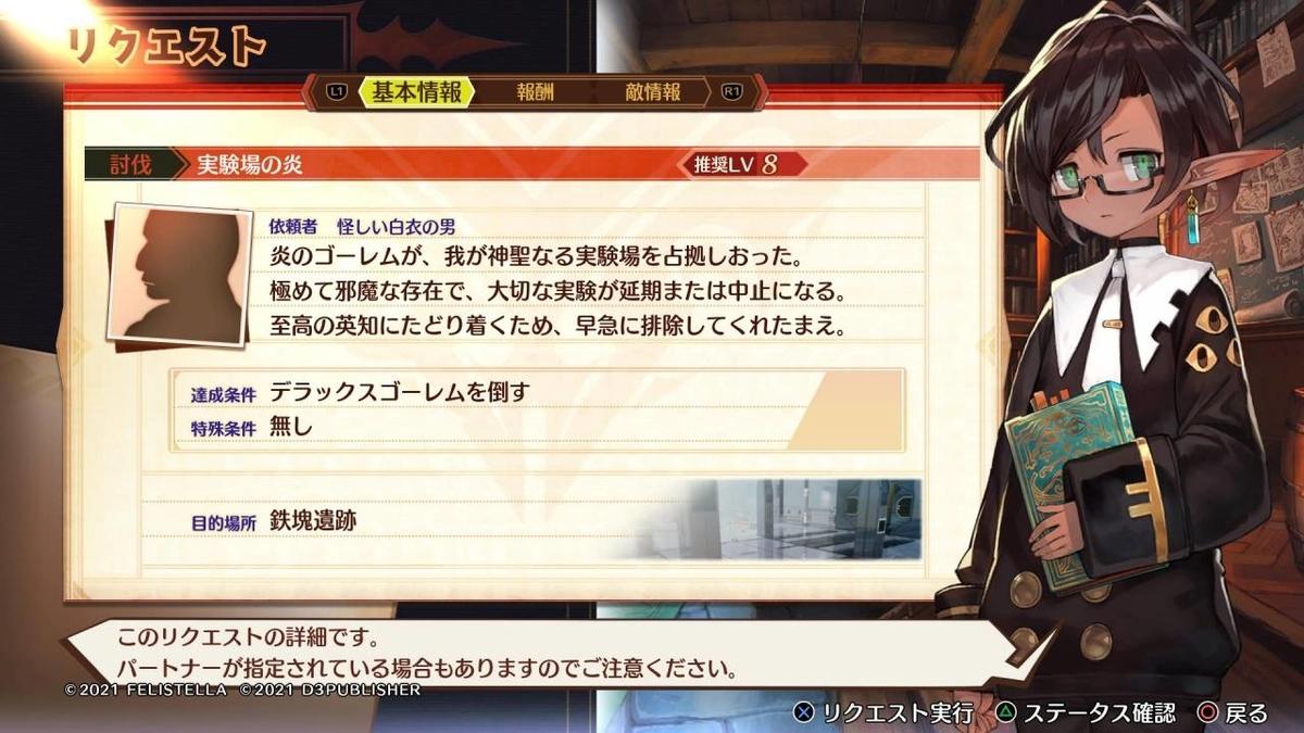 f:id:daikai6:20210330150328j:plain