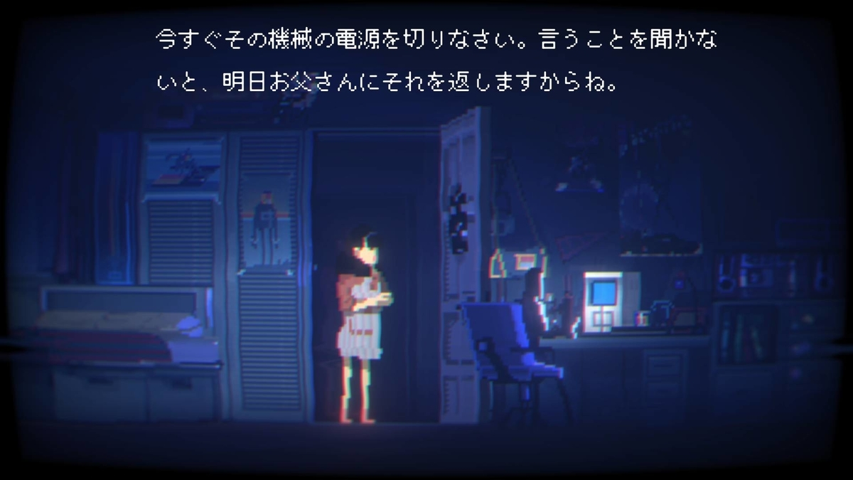 f:id:daikai6:20210403212930j:plain