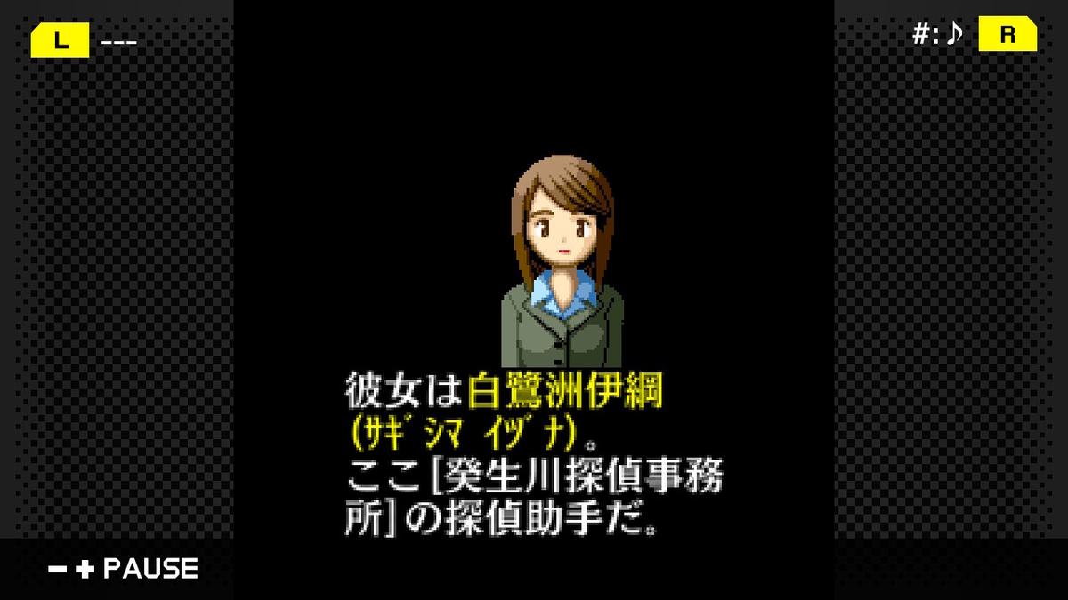 f:id:daikai6:20210406175859j:plain