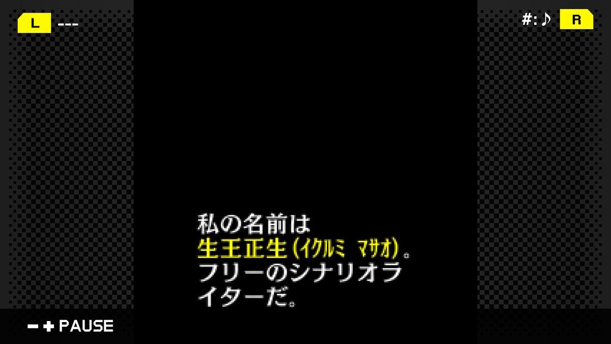 f:id:daikai6:20210406201256j:plain