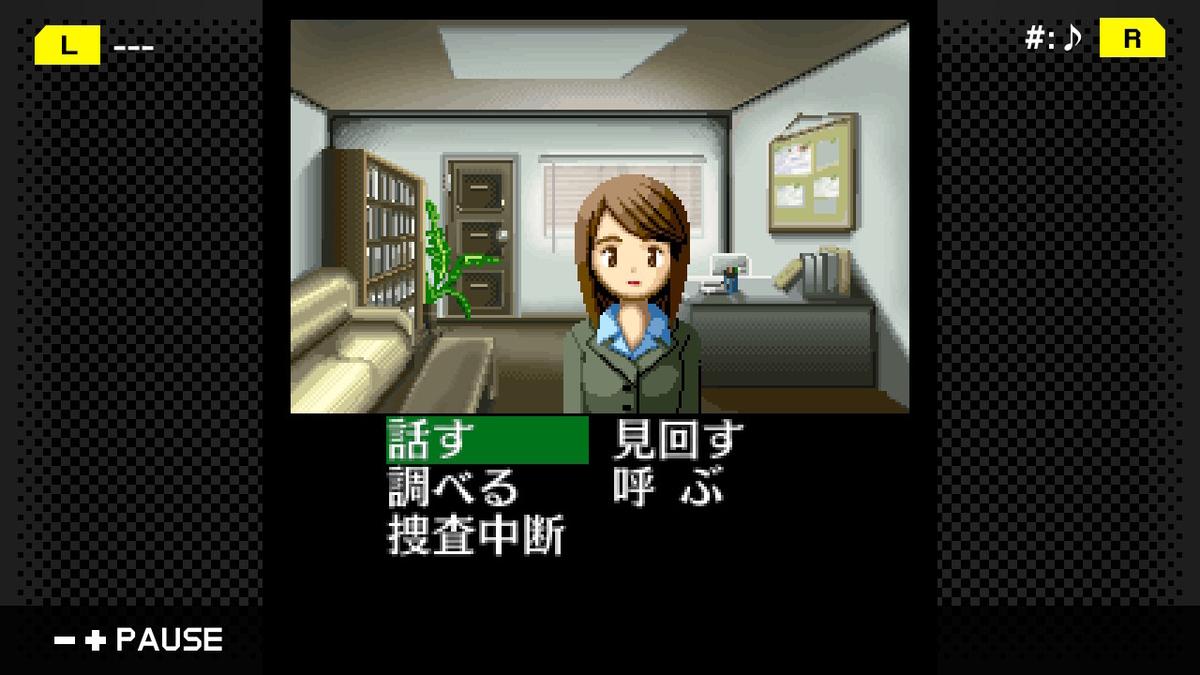f:id:daikai6:20210406201318j:plain