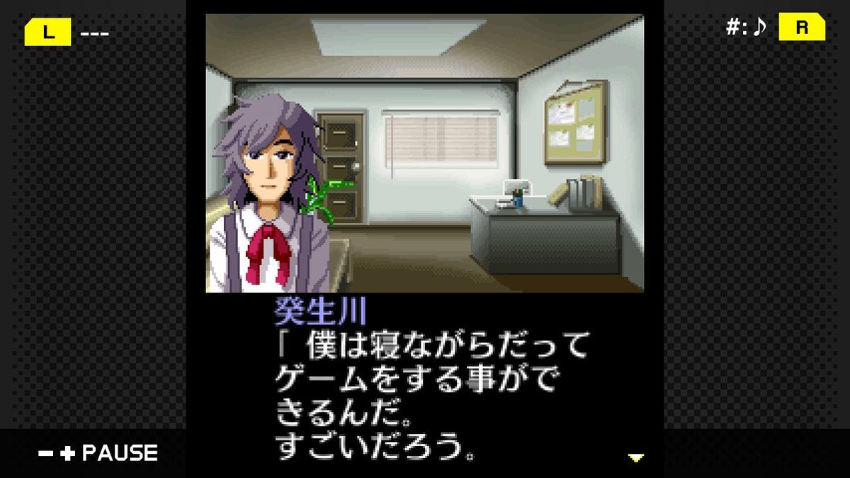 f:id:daikai6:20210407193144j:plain