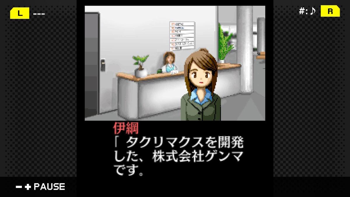 f:id:daikai6:20210407193247j:plain