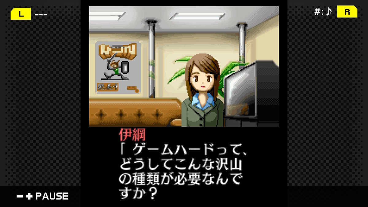 f:id:daikai6:20210407193839j:plain