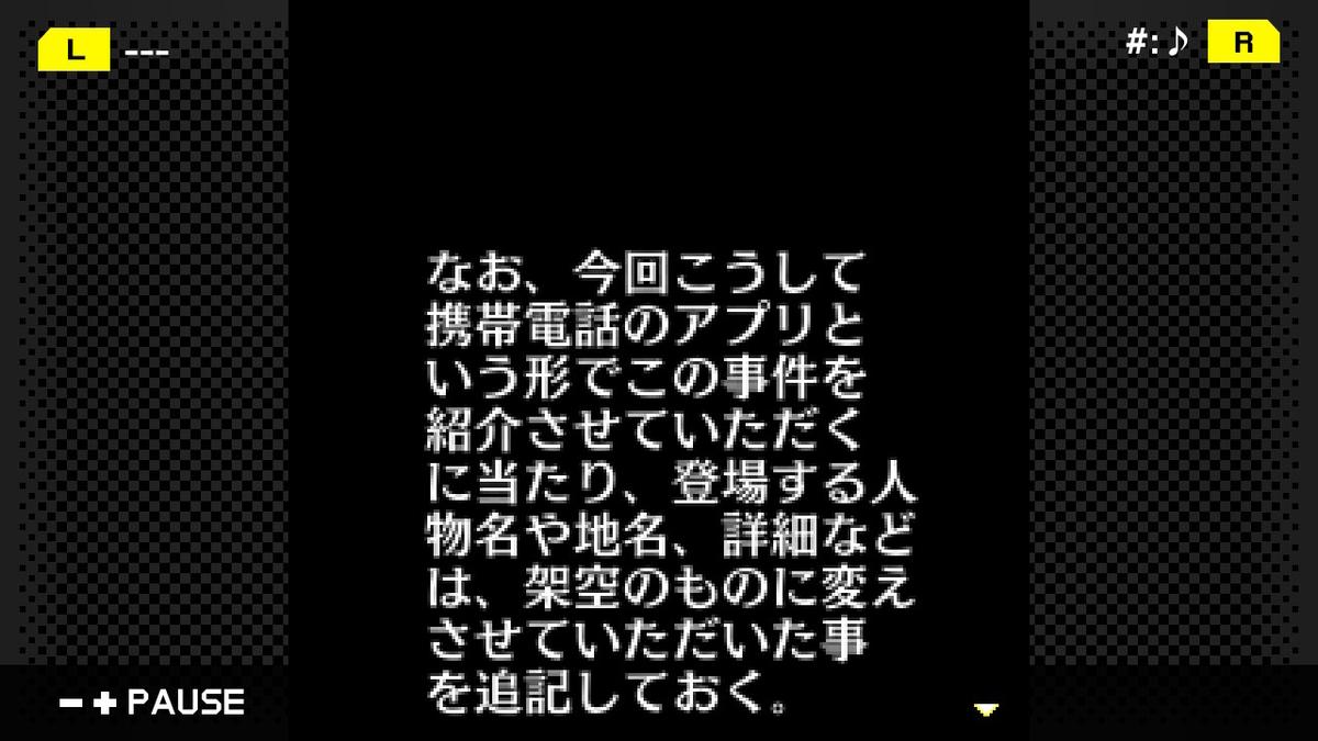 f:id:daikai6:20210407193856j:plain
