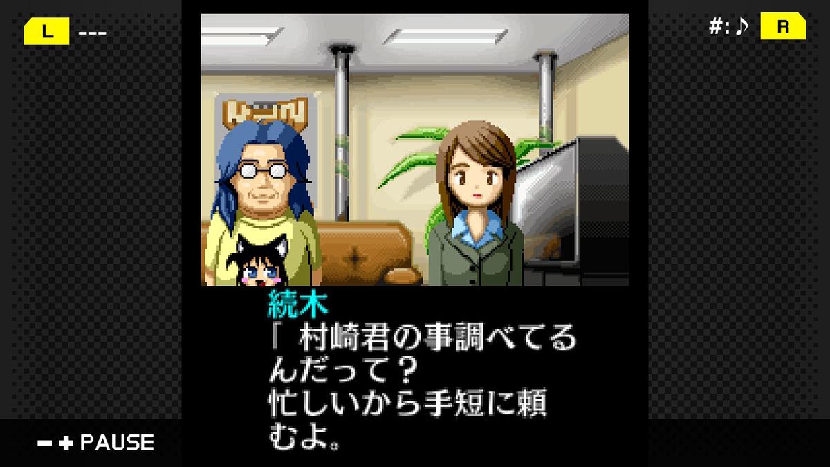 f:id:daikai6:20210407212110j:plain