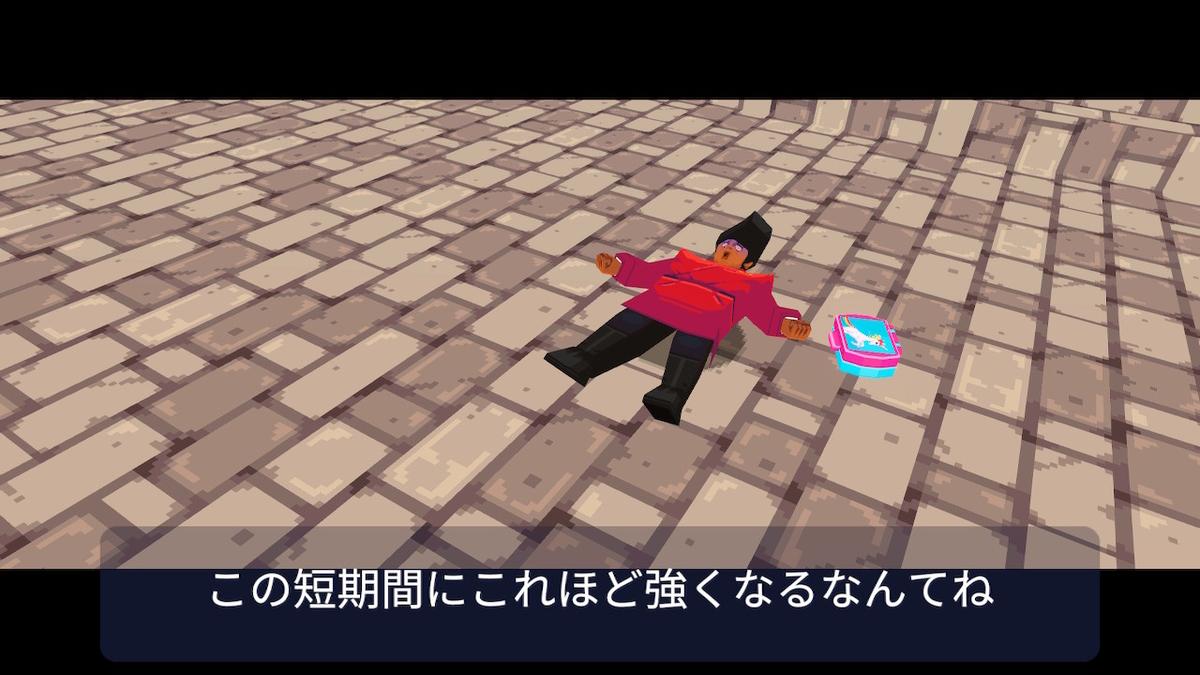 f:id:daikai6:20210412231853j:plain