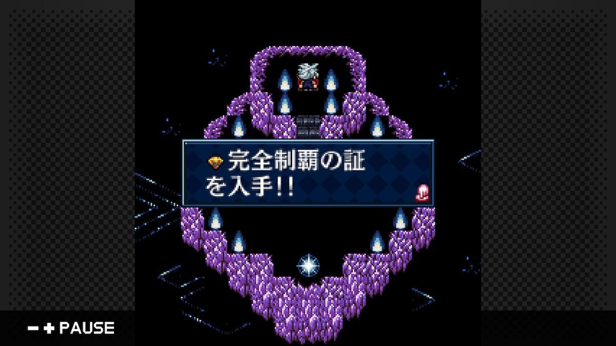 f:id:daikai6:20210414052601j:plain