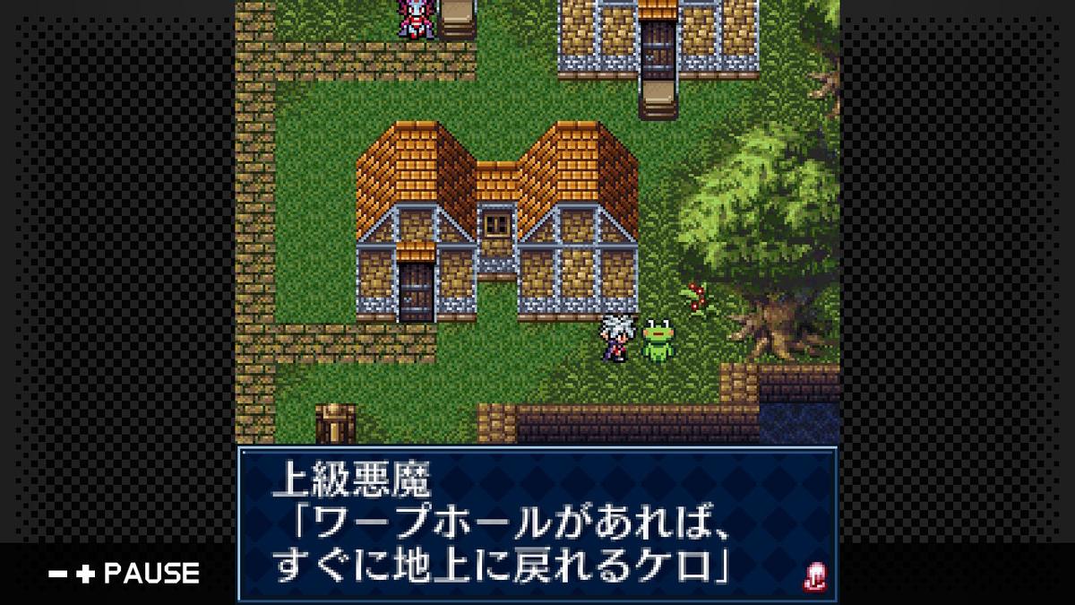 f:id:daikai6:20210414053414j:plain