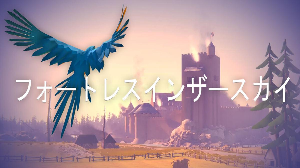 f:id:daikai6:20210415141823j:plain