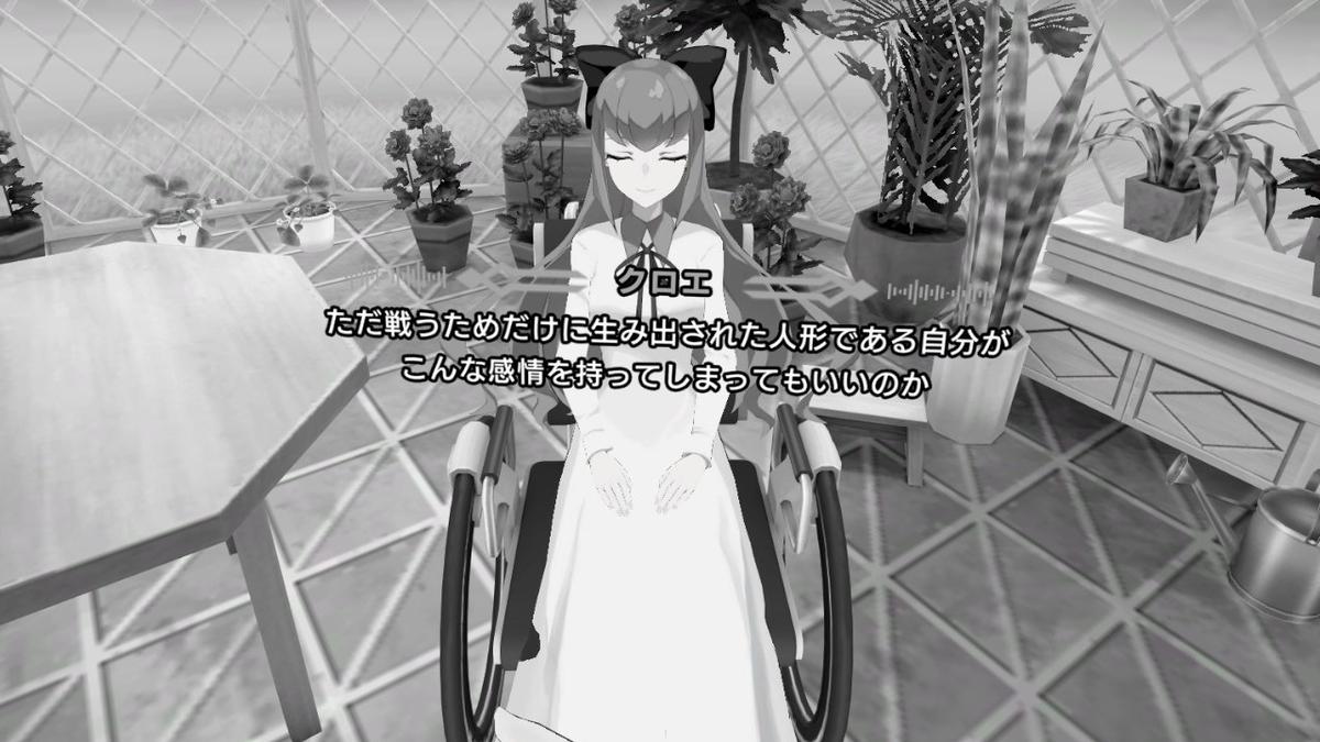 f:id:daikai6:20210415203522j:plain