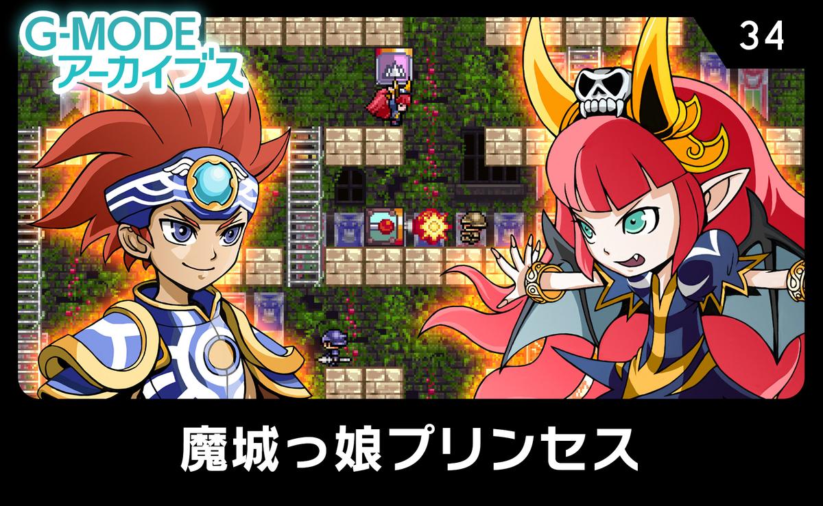 f:id:daikai6:20210418000041j:plain