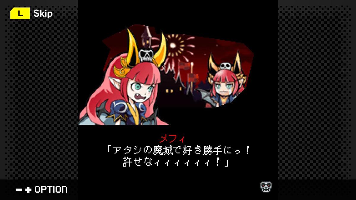 f:id:daikai6:20210418082117j:plain