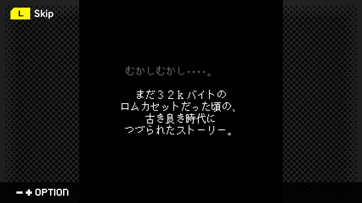 f:id:daikai6:20210418120946j:plain