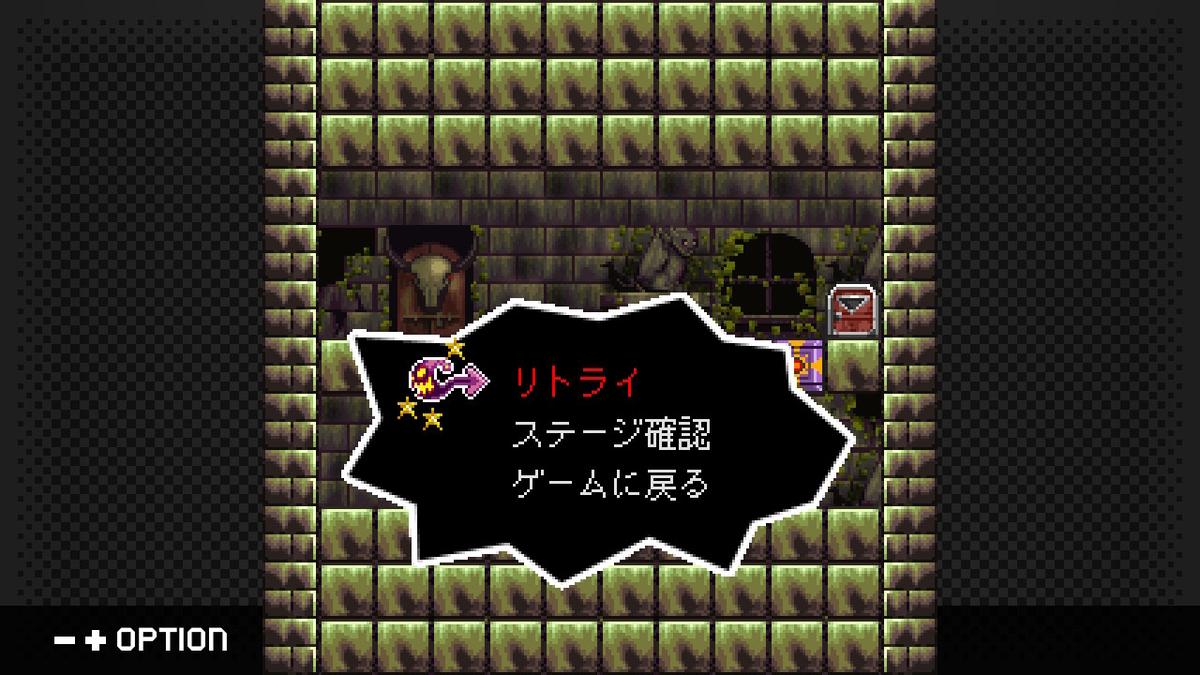 f:id:daikai6:20210418124321j:plain