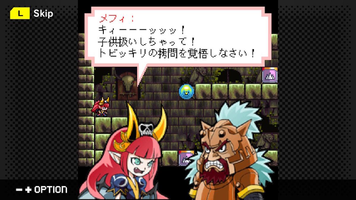 f:id:daikai6:20210418125018j:plain