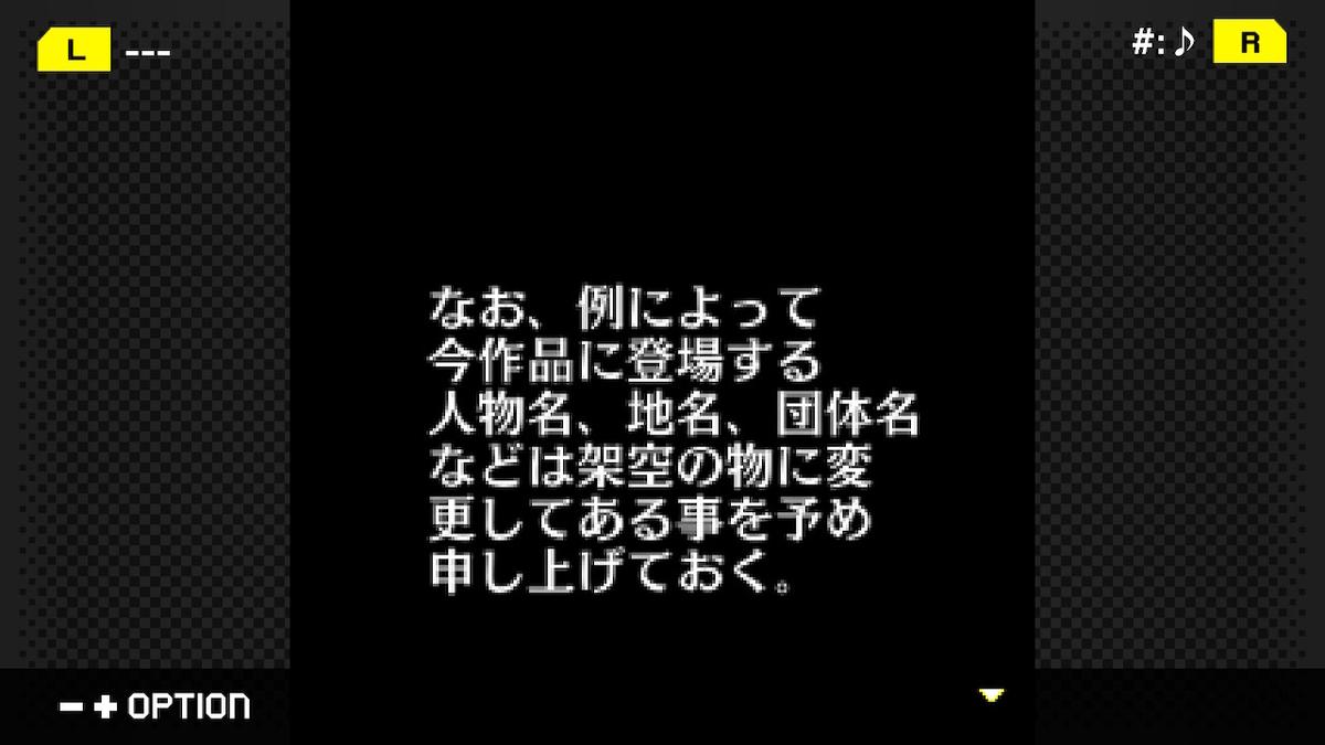 f:id:daikai6:20210418171006j:plain