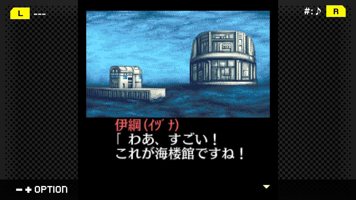 f:id:daikai6:20210418171302j:plain