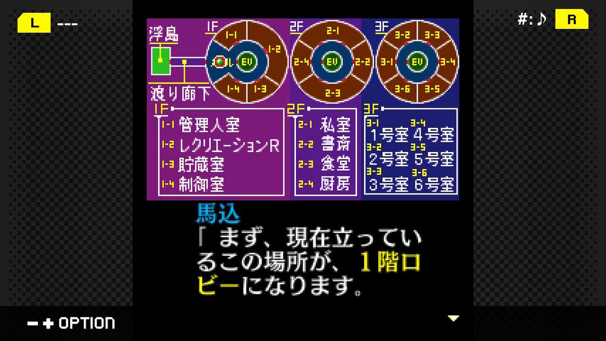 f:id:daikai6:20210418171327j:plain