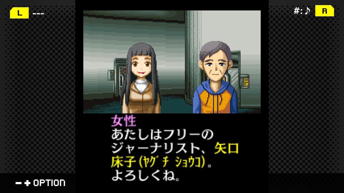 f:id:daikai6:20210418171413j:plain