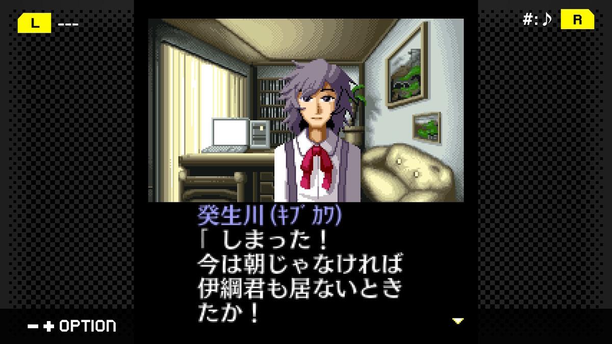 f:id:daikai6:20210421103549j:plain