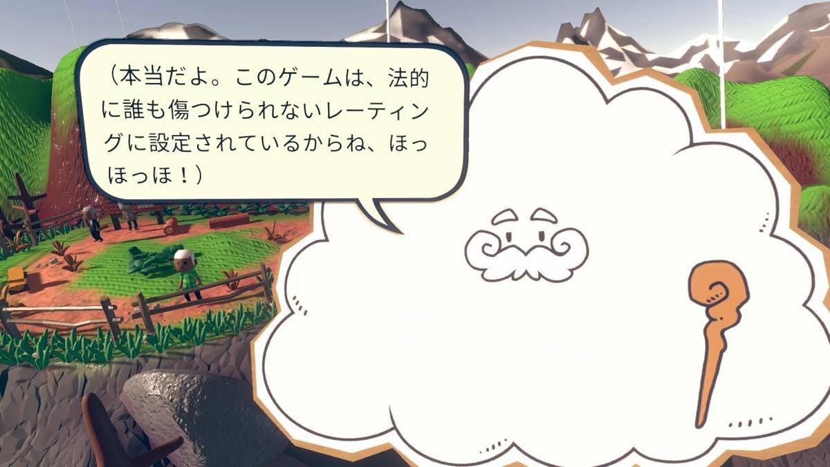 f:id:daikai6:20210421172001j:plain