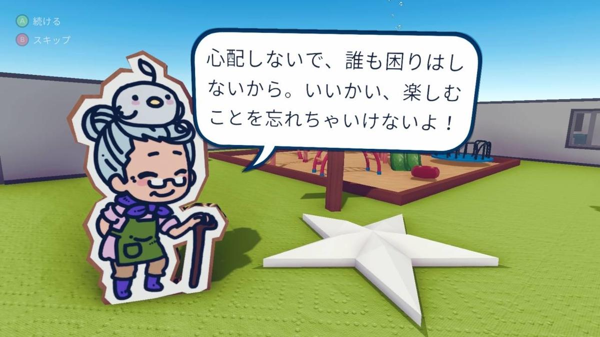 f:id:daikai6:20210421172235j:plain