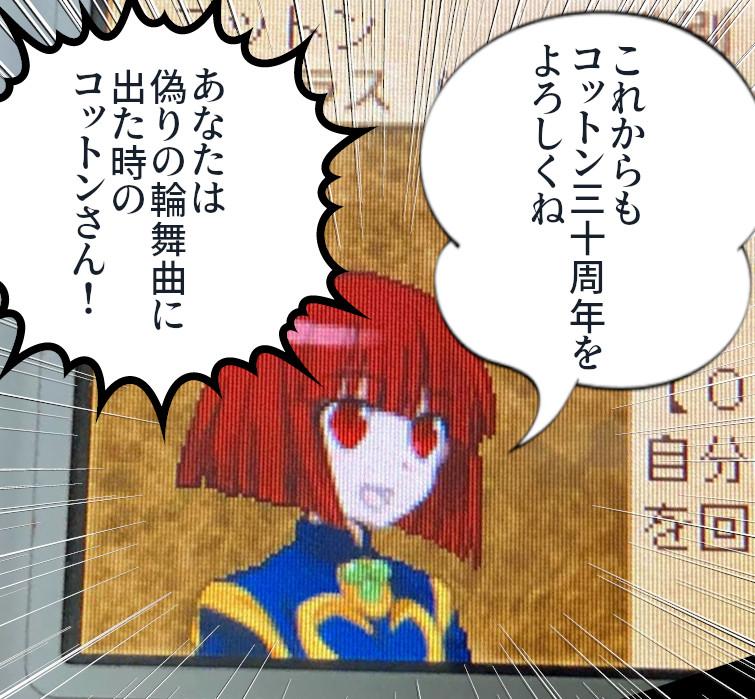 f:id:daikai6:20210424230859j:plain