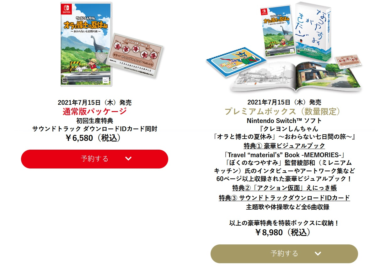 f:id:daikai6:20210424231129j:plain