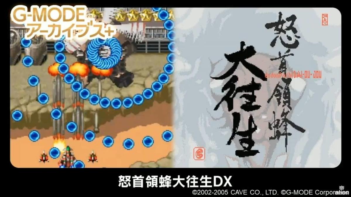 f:id:daikai6:20210425171601j:plain