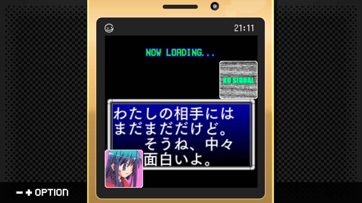 f:id:daikai6:20210429222457j:plain